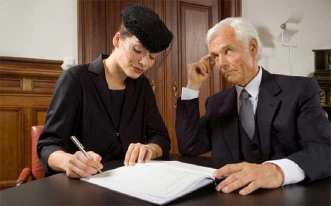 Образец искового заявления о признании права собственности на банковский вклад в порядке наследования (образец)