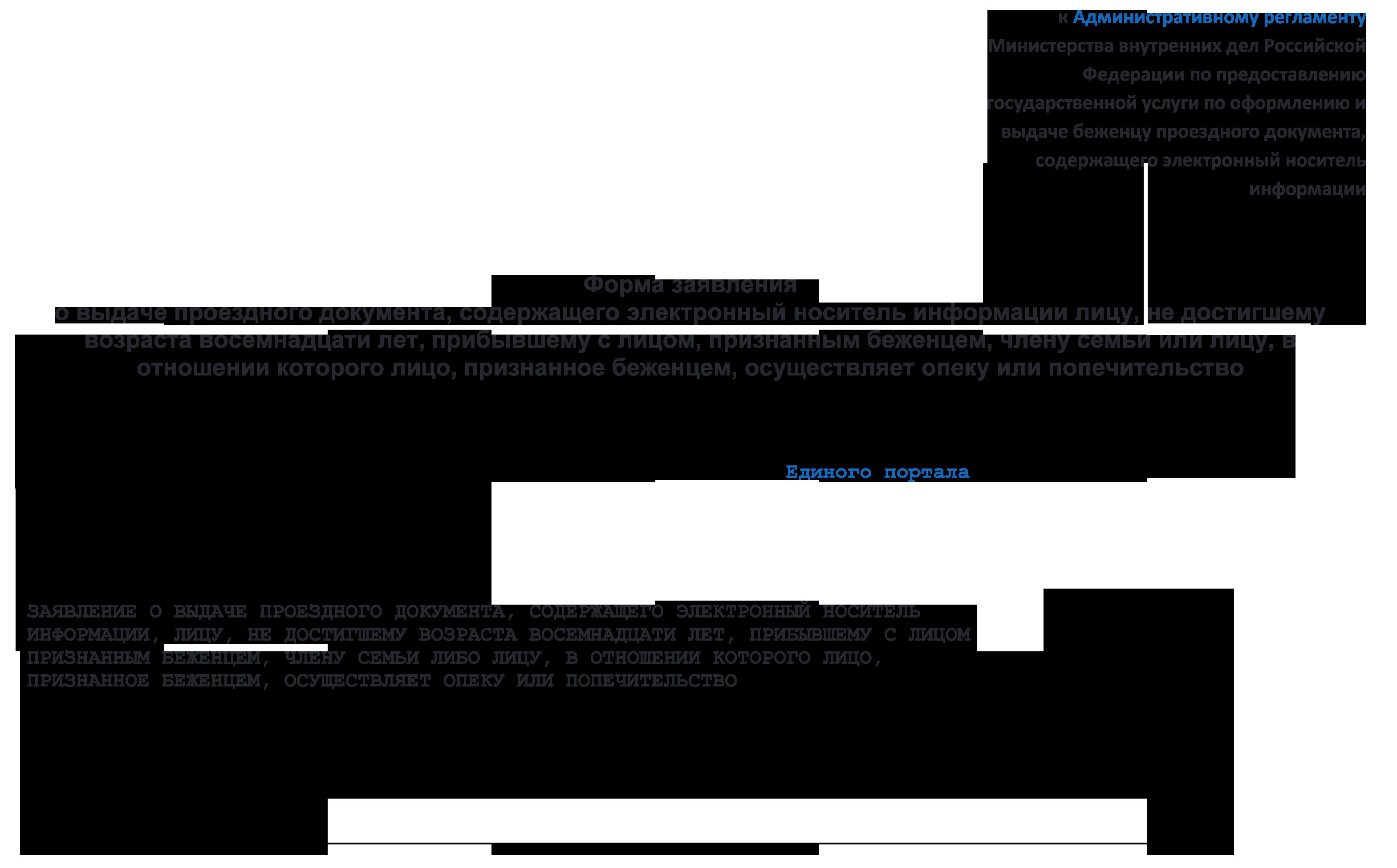 Жалоба в роспотребнадзор - образец, как написать заявление на некачественное оказание услуг