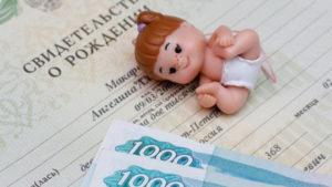 Детские пособия с 2020 года: новые размеры и особенности выплаты