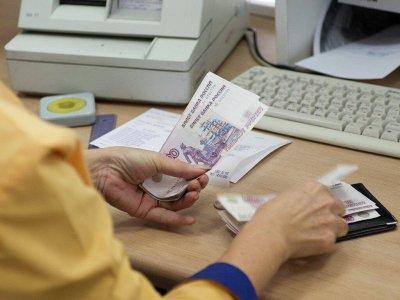 Доплата к пенсии за детей рожденных до 1990 года в 2020 году (надбавка) - закон, кому положена, размер, документы, как получить