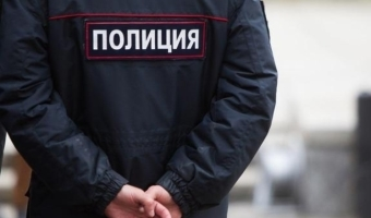 Коап рф оскорбление должностного лица при исполнении служебных обязанностей