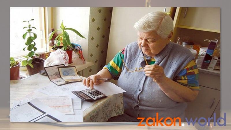 Пенсионер чернобылец льготы на оплату жкх в 2020 году