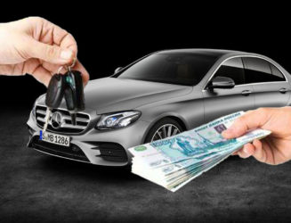 Как продать машину 2020 году