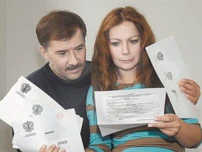 Как получить часть страховой пенсии после смерти родственника