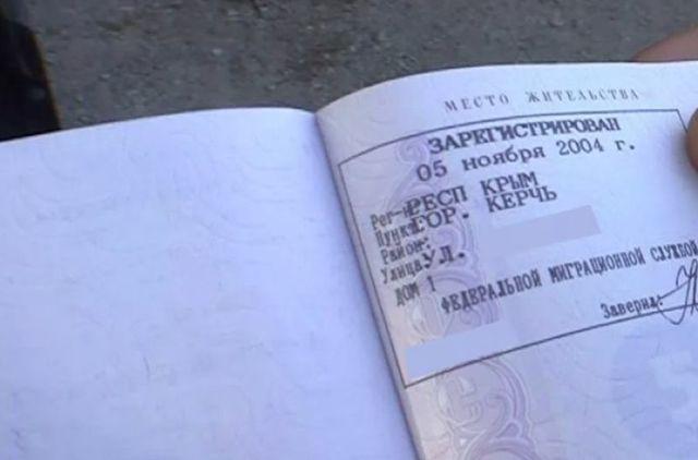 Штраф за отсутствие прописки в паспорте. каковы последствия проживания без регистрации по месту жительства