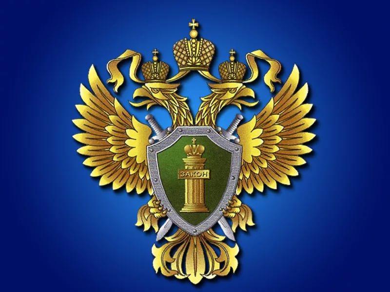 Наказание за скупку краденного в россии