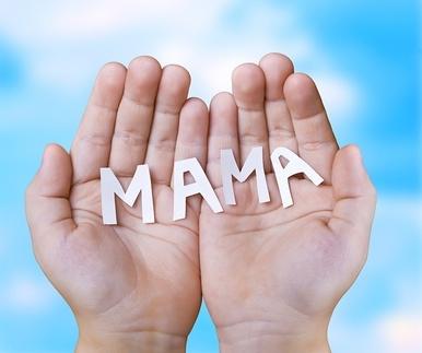 Список документов на усыновление ребенка 2020