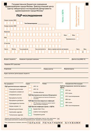 Выбор страховой компании по омс в 2020 году: список и рейтинги