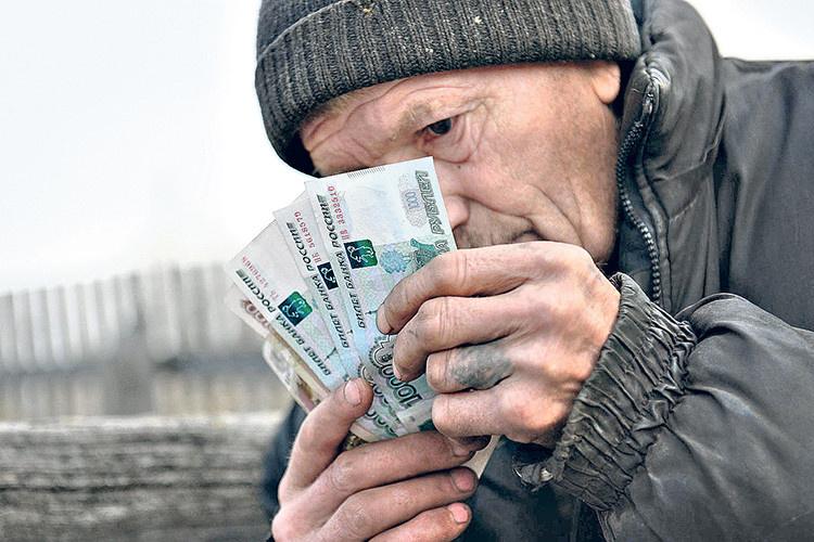 Что ждет пенсионеров в 2020 году: последние новости, изменения