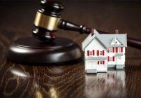 Как оспорить наследство в суде?