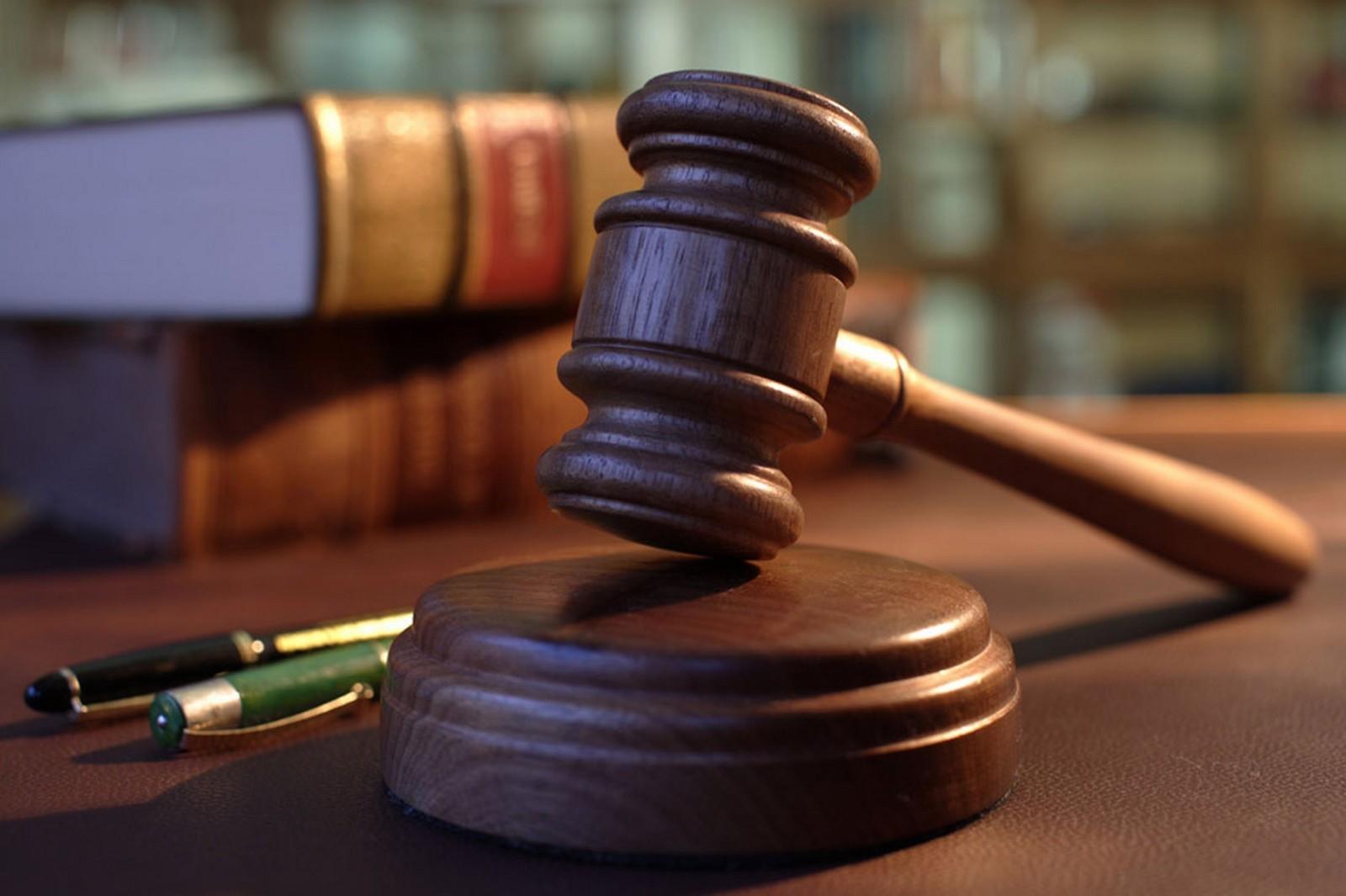 Закон о наследовании имущества