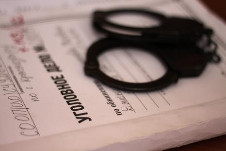 Уголовно-правовые грани преподавательской деятельности