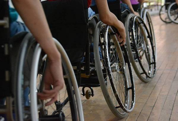 Обеспечение жилой площадью инвалидов в 2020 году