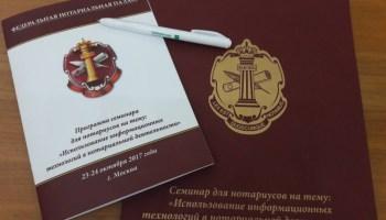 Единый реестр наследственных дел