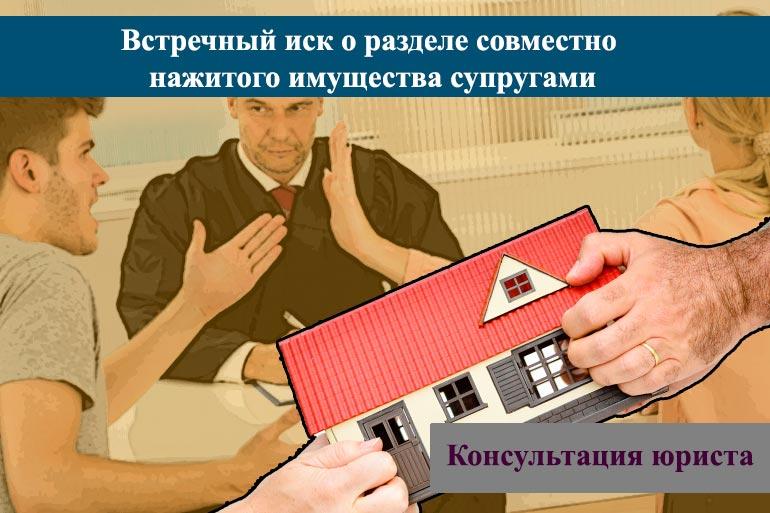 Совместно нажитое имущество в гражданском браке: права супругов