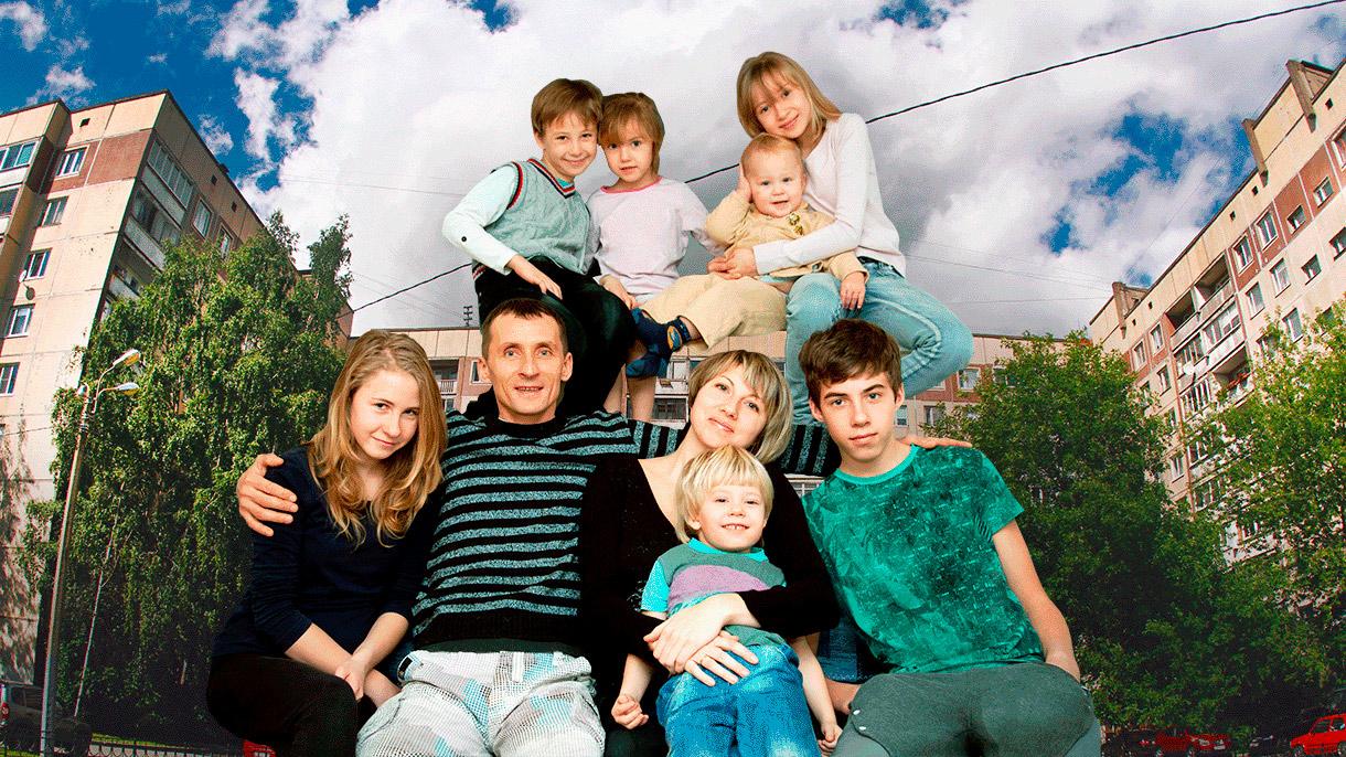 Как получить 450 тысяч на погашение ипотеки многодетным семьям в 2020 году