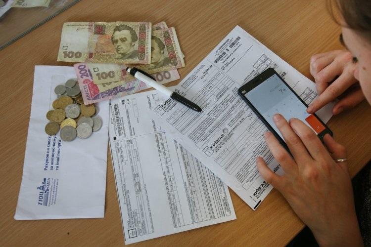 Взыскание задолженности за коммунальные услуги согласно судебного приказа в 2020 году