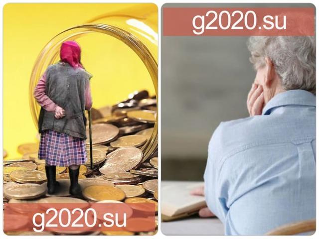 Новые льготы с 1 января 2020 года: последние новости