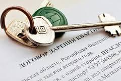 Стоимость оформления дарственной на квартиру: сколько стоит заверить и оформить договор дарения у нотариуса и какова цена госпошлины, чтобы подарить жилье?