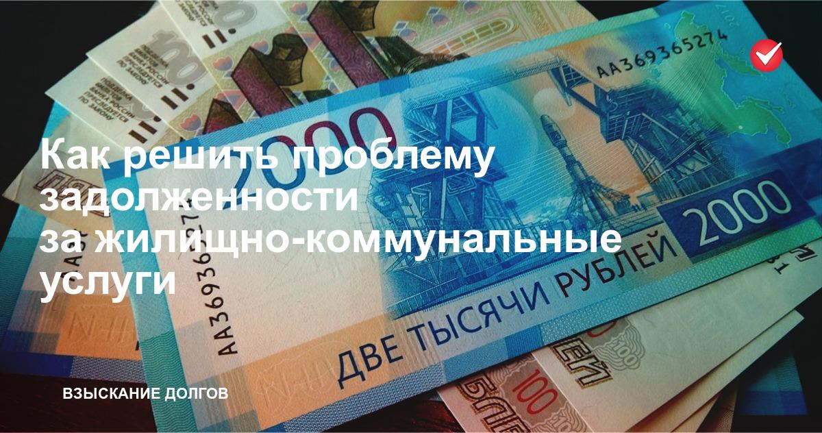 Образец искового заявления о взыскании задолженности по коммунальным платежам