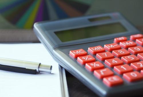 Возмещение коммунальных расходов педагогическим работникам проводки 2020