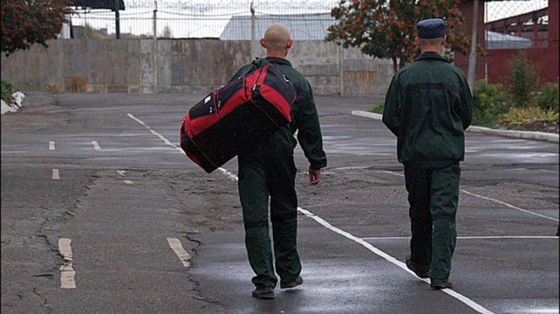 К вопросу об условно-досрочном освобождении от отбывания наказания