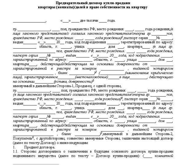 Сколько стоит брачный договор у нотариуса в москве?