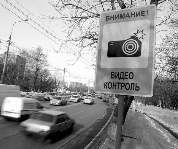 Как законно оспорить штраф с камер гибдд