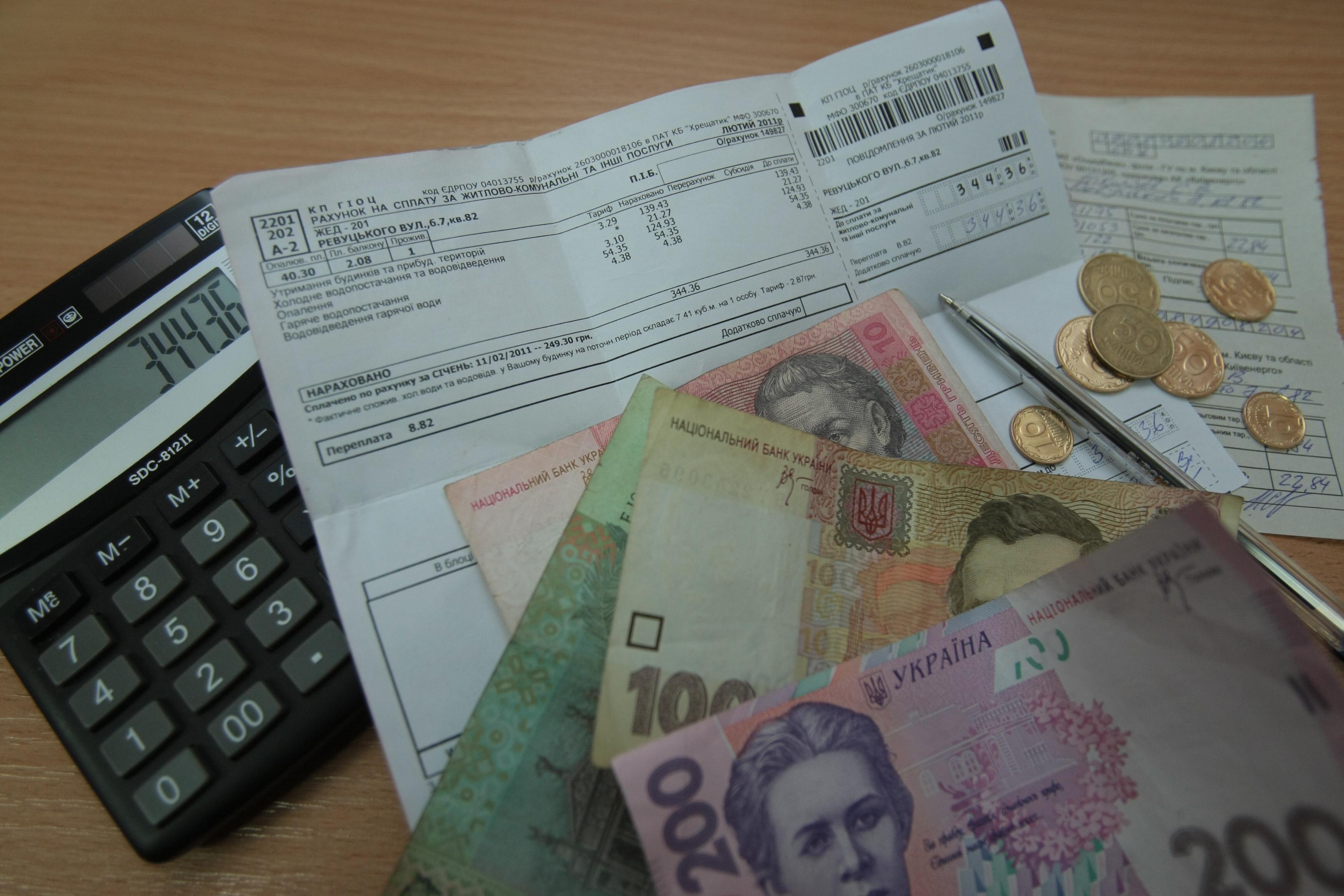 Льготы для пенсионеров по оплате жкх в москве в 2020