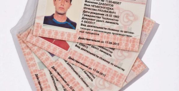 Патент на работу для иностранных граждан: оформление, документы