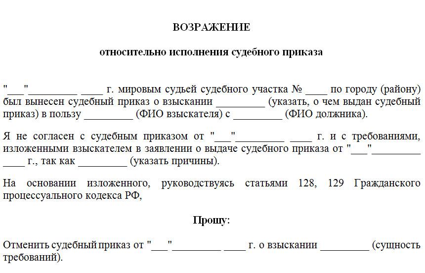 Оспорено отцовство как отменить судебный приказ о взыскании алиментов судебная практика. ladyjurnal.ru
