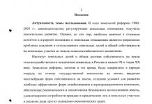 Образец соглашения об определении долей в квартире простая письменная форма сделки (без нотариуса)2020 год
