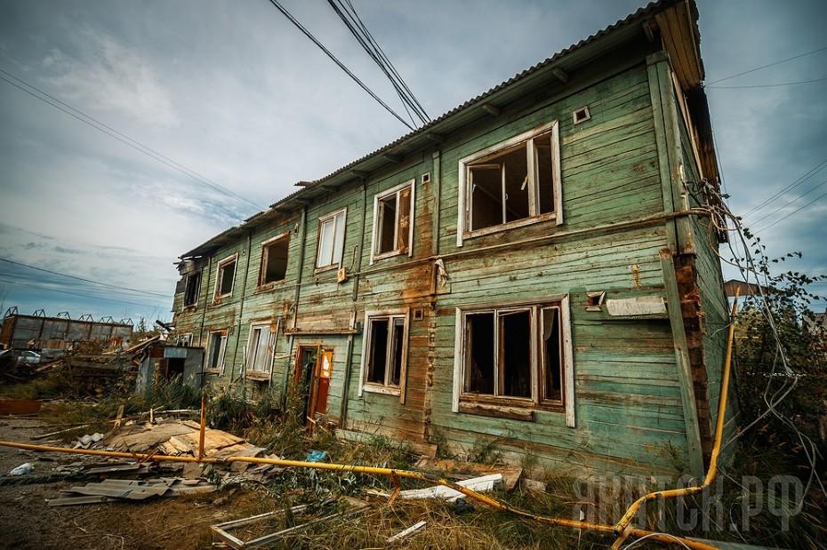 Процедура переселения из аварийного жилья