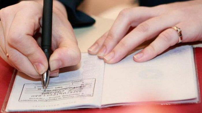 Смена фамилии после замужества документы 2020