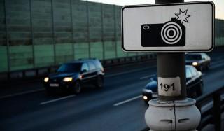 Как быстро приходят штрафы с камер фиксации нарушений