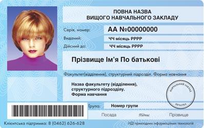 Оформление загранпаспорта для детей до 2 лет