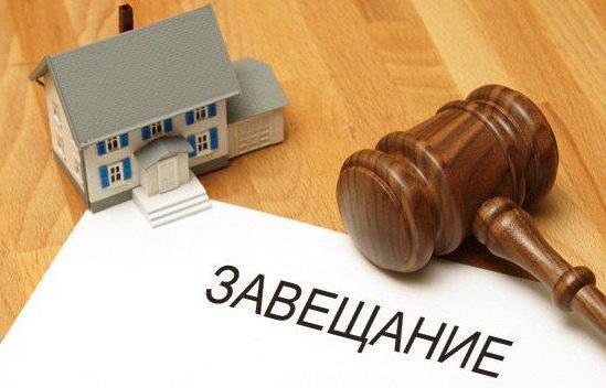 Узнайте, как делится имущество, полученное по наследству: особенности раздела наследственного имущества при вступлении в наследство по закону
