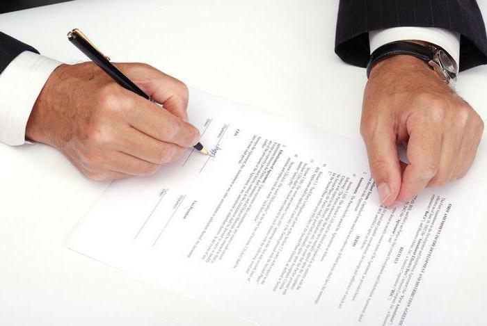 Договор переуступки долга между юридическими лицами: образец трехстороннего соглашения