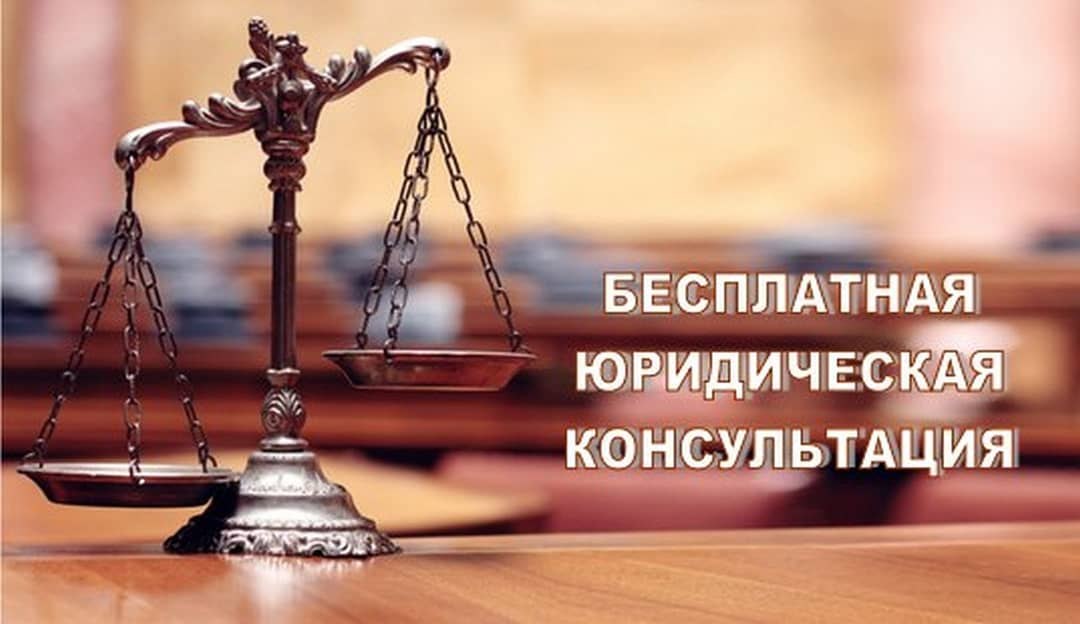 Профессиональные юристы для сопровождения сделок с недвижимостью