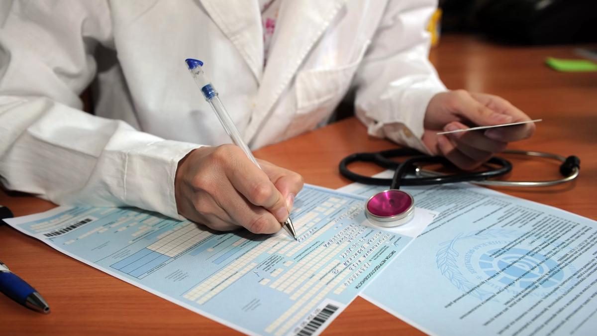 Новые размеры больничных и декретных пособий в 2020 году: как оплачиваются