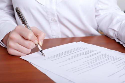 Куда подавать заявление на алименты без развода