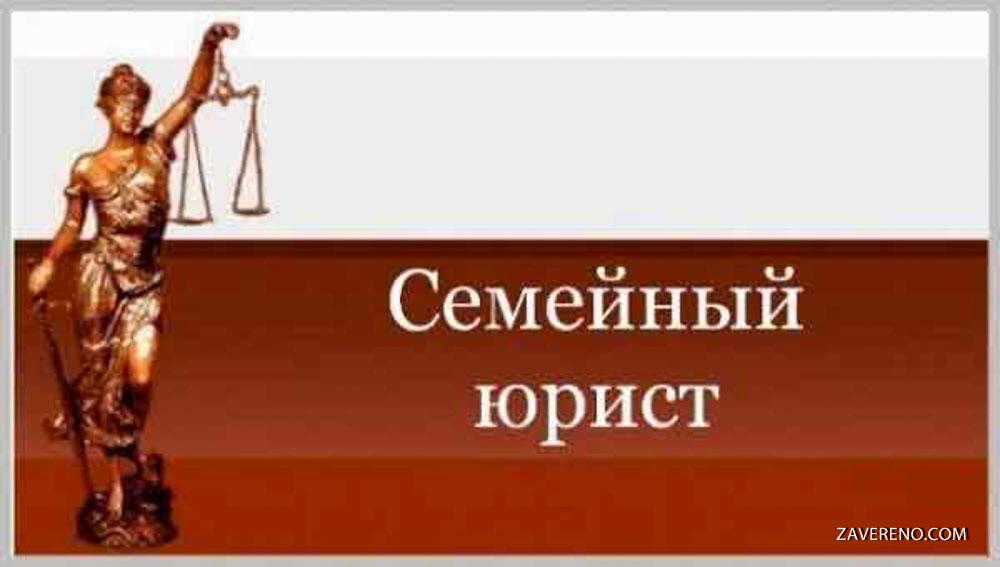 Адвокаты и юристы по наследственным делам в москве +7(499)649-89-71