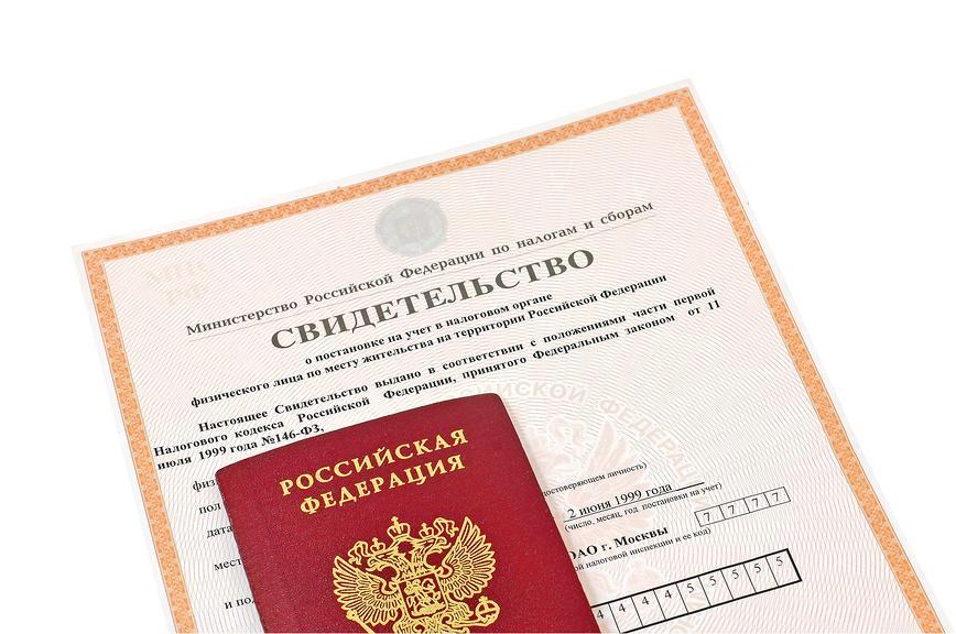 Какие документы нужно менять после свадьбы при смене фамилии: полный список на 2020 год