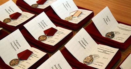 Порядок получения звания ветерана труда в 2020 году: пошаговая инструкция