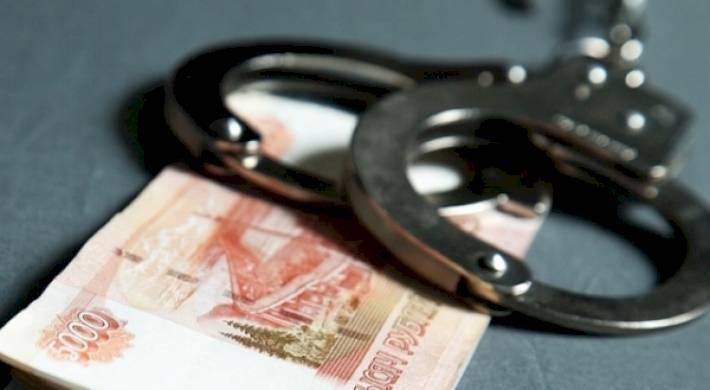 Вымогательство денежных средств: ответственность и наказание