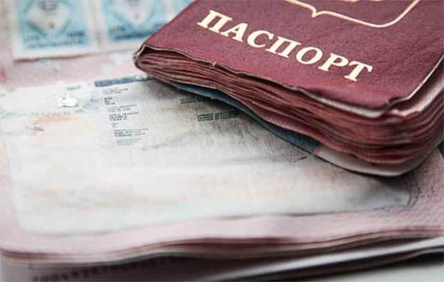 Утеря паспорта как восстановить 2020