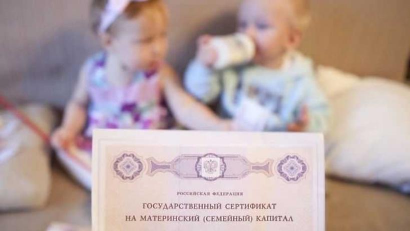 Справка об остатке средств материнского капитала: где получить, срок действия