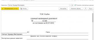 ᐉ как получить выписку из домовой книги из другого города. mainurist.ru