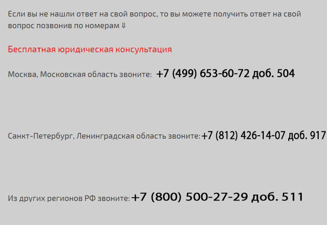 Программа молодая семья в городе москве
