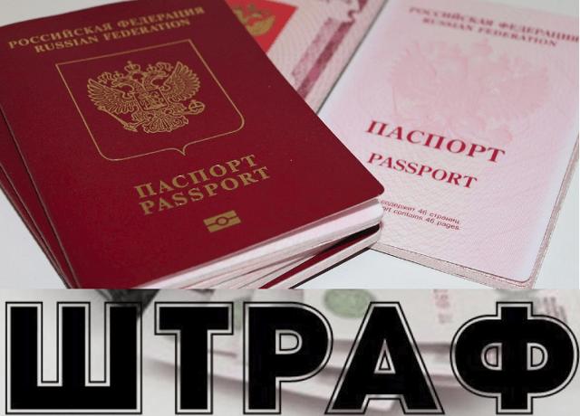 Сроки выдачи паспорта рф при утере в 2020 году закон